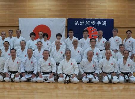 The 44th Shihan-kai Seminar in Osaka, Japan