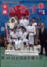 Itosu-ryu, Itosu-kai, Karate, book