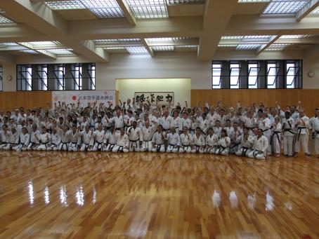 Welcome to the Official Website of Itosu-ryu Karatedo International Federation (IKIF)!