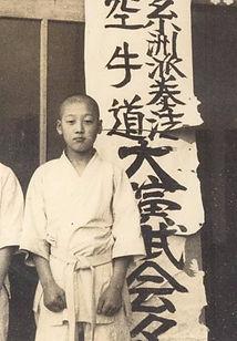 Young Soke Sadaaki Sakagami
