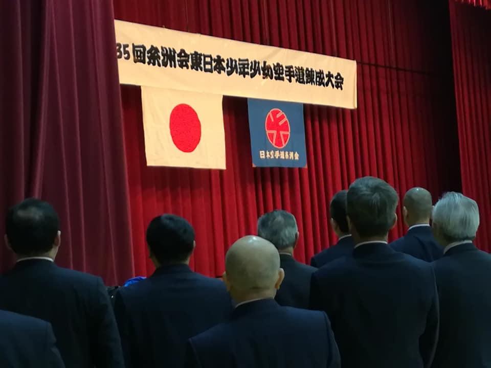 The 35th annual Itosu-kai East Japan