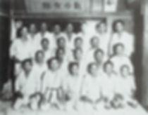 Kenwa Mabuni & Ryusho Sakagami