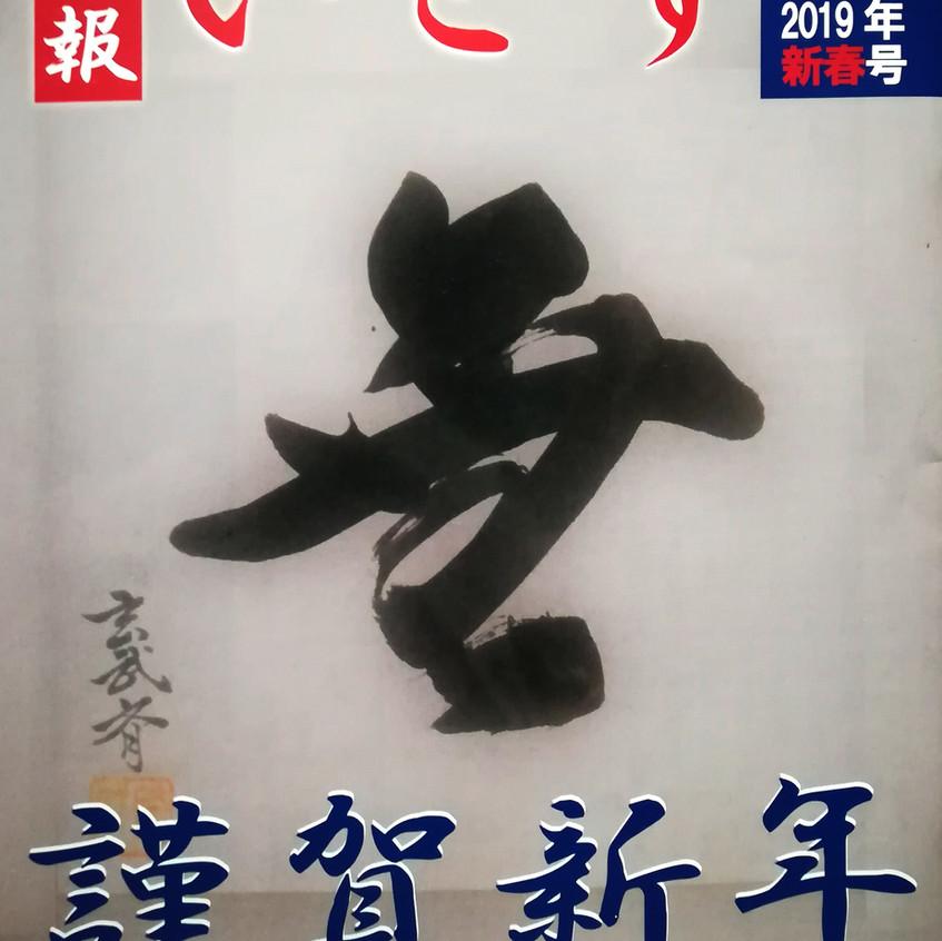 Kaiho1
