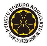 Ryukyu Kobudo, Nunchakum Tonfa, Sai, Kama, Bo, Kongo-ryu