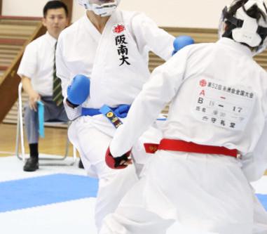 The 52nd Itosu-kai National Championships