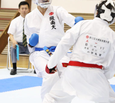 The 52nd Itosu-kai National Championships