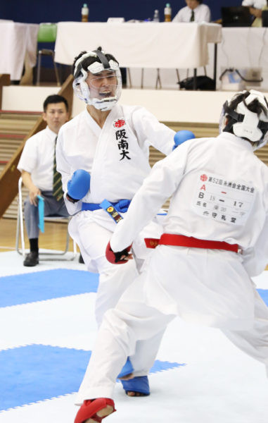 2019 Itosu-kai National Championships