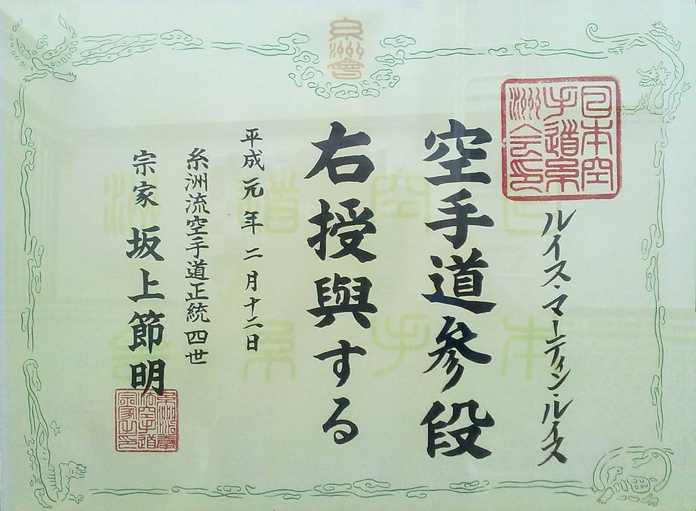 Dan Degree diploma to Sensei Luis Martín from Soke Sakagami