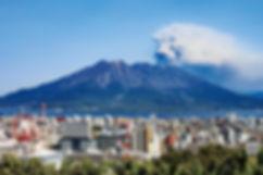 Sakurajima.jpg