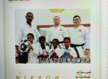 Japanese karate Sensei became Japanese official stamp!!!