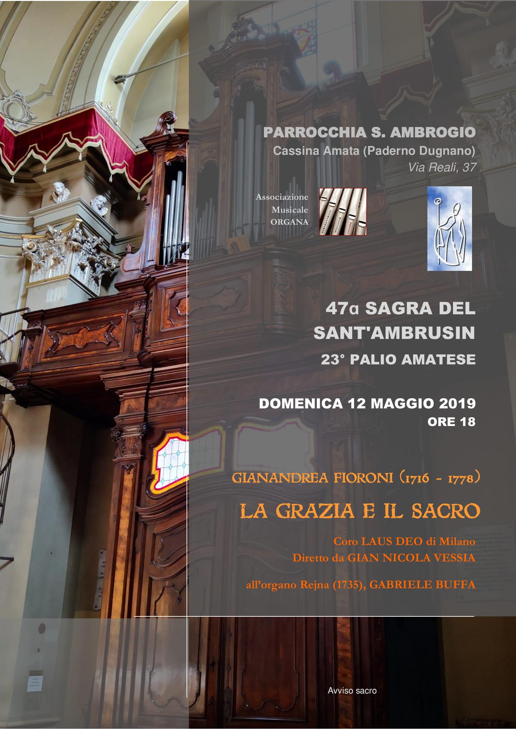 concerto cassina amata4-1