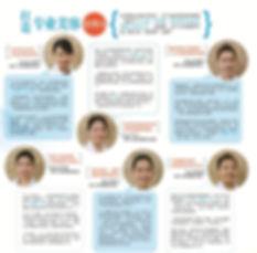 Sister Magazine ADs (May)_edited.jpg