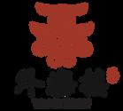 WHL_Logo1.png