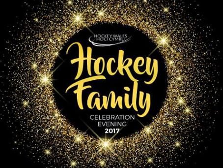 Hockey Family Celebration Evening 2017
