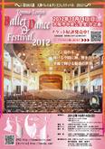 大阪公演2012