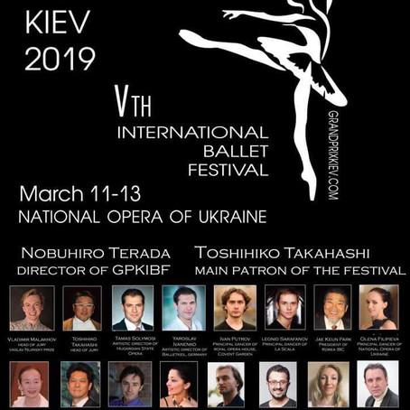 【プログラム】2019 GRAND PRIX KIEV
