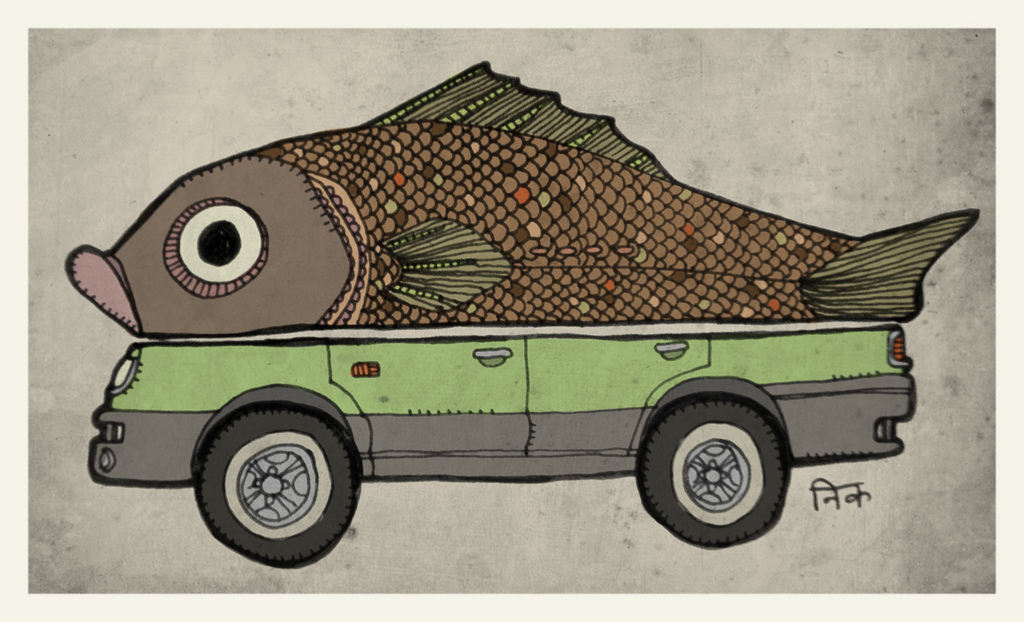 Fishtailin'