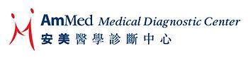 AmMed Medical Diagnostic Center logo.jpg