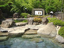 60滝原温泉 ほたるの湯.jpeg