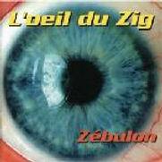 Zebulon - L'Oeil Du Zig - 1996.jpg