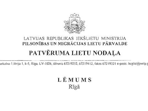 Латвийская Республика предоставила статус беженцев жертве политического преследования и ее несоверше