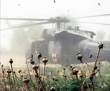 AMI Rescue Helicopter Image.png