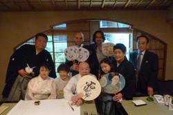 Kaiseki Teatre en Mibu de Ginza
