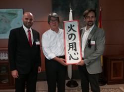 Embajada General de Japon