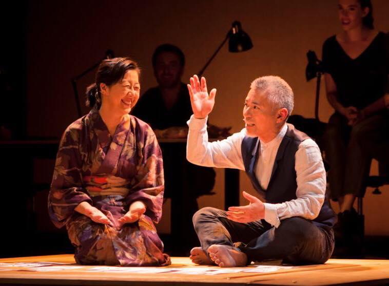 Yuzu. Los Ishida en el Mibu