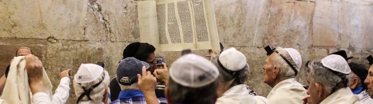 bar mitsva kottel jerusalem israel