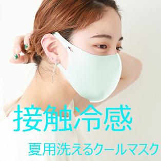 可重用日本涼感口罩