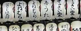 Kyoto Bildkombi 03.jpg