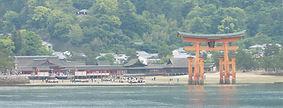 Itsukushima Bildkombi 09.jpg
