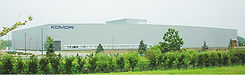 Tsukuba, Japan, Offset press production site