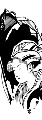 Ukiyoe Geisha IV