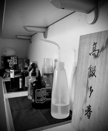 wash bottle.heic