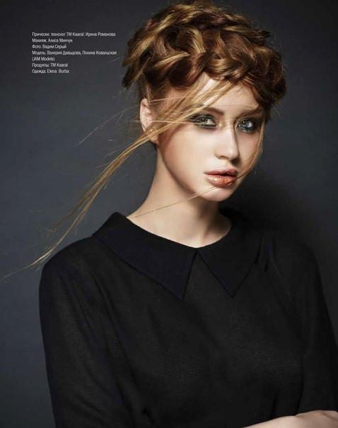 Make Up Magazine