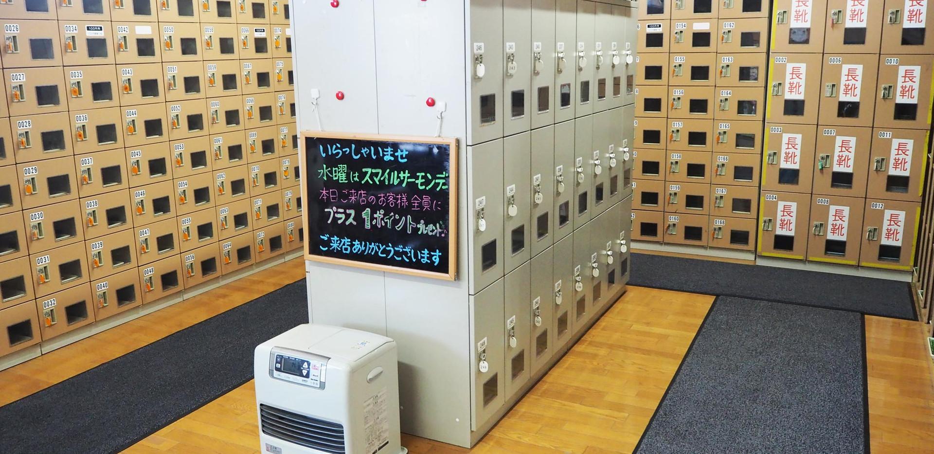 7_gesoku.jpg