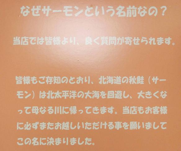 9_description_2.jpg