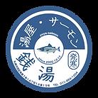 ロゴ_改訂版_blue.png