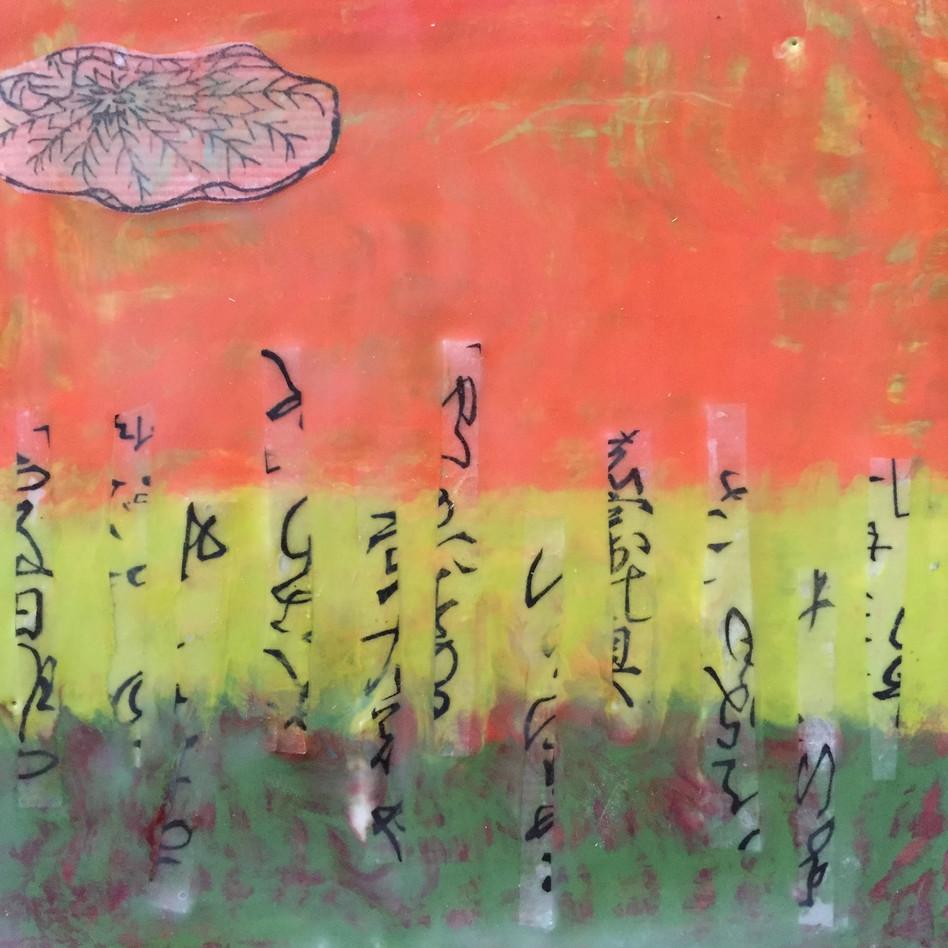 Spring Meditation II
