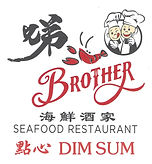 Brother Seafood logo with dim sum.jpg