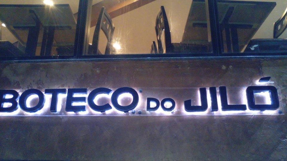 Boteco do Jiló - Vila Maria - SP