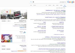 broadcust google reviews