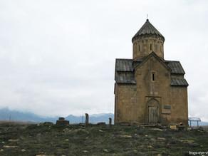 Khosrov National Park
