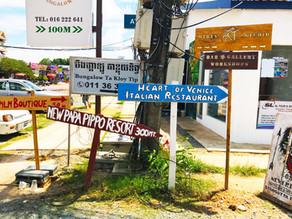 Ankunft Sihanoukville