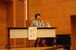 2013.9.21川平先生講演会 056.jpg