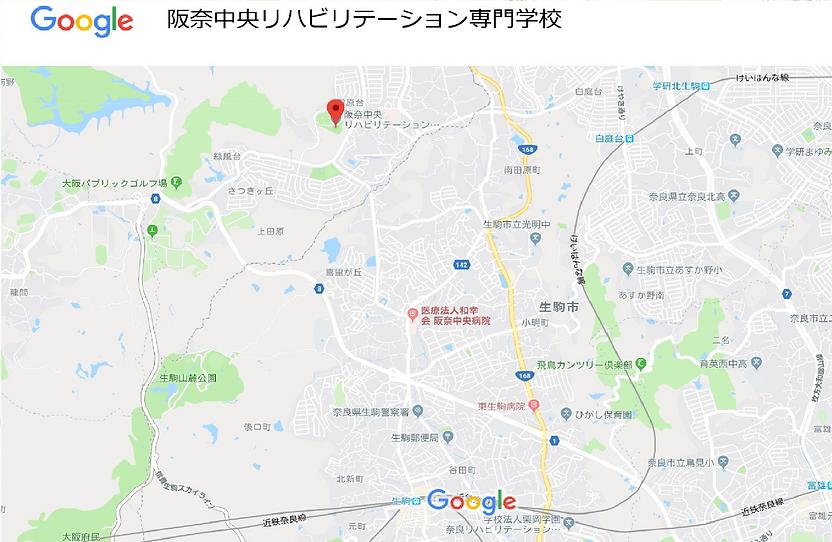 阪奈中央リハビリテーション.png