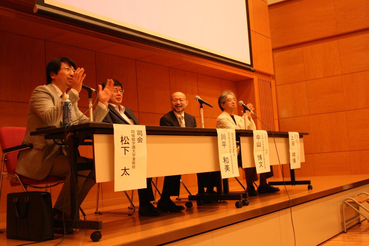 2013.9.21川平先生講演会 162.jpg