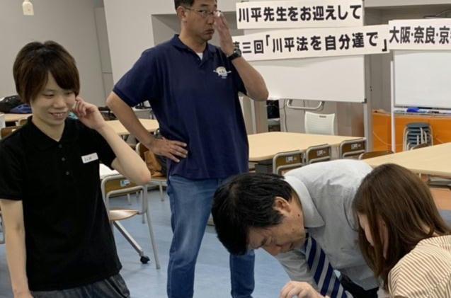合同研修会川平先生3.jpg